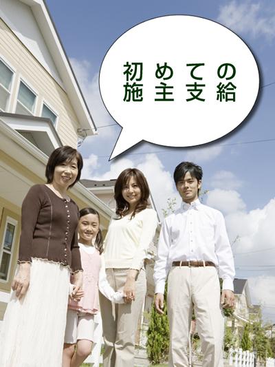 http://image.blog.livedoor.jp/tanablog/imgs/a/2/a266b986.jpg