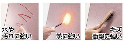 http://image.blog.livedoor.jp/tanablog/imgs/f/b/fb60bb00.jpg