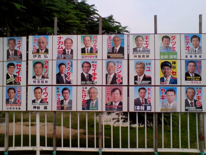http://image.blog.livedoor.jp/tandega/imgs/1/9/192b2efe