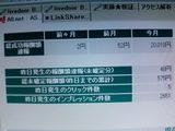 12月収入報告.JPG