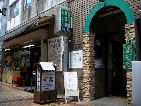 Kikujin01