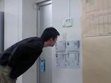 東京IT新聞1