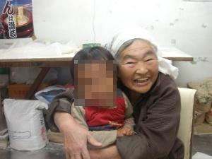 ルミコおばあちゃん