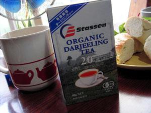 Oisix(おいしっくす)の有機栽培の紅茶