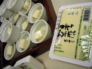 Oisix(おいしっくす)の栗原の木綿豆腐
