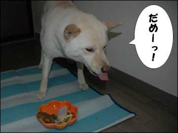 天才パティシエのり。さんケーキ-6コマ