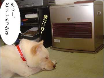 暖かい部屋-3コマ