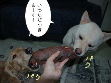焼き芋-2コマ