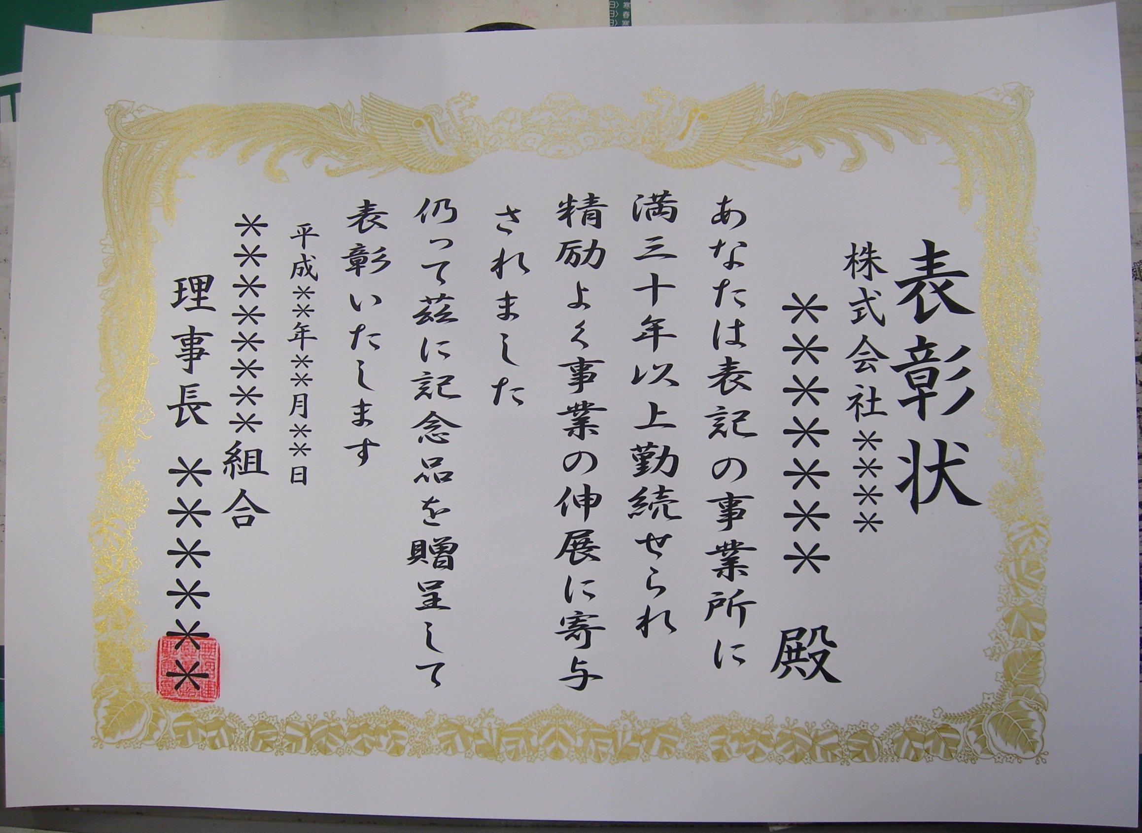 酔想 『歴史・雑学・お酒・本 ... : ワード 枠 テンプレート : すべての講義