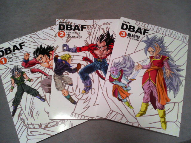 [Depositfiles]  DRAGON BALL AFTER FUTURE (Version De toyble) : Chapitre 1 a 4