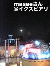 masaeさんの月