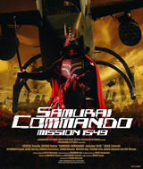 samurai commando 1549