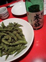 越乃寒中梅と枝豆