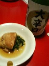 澤乃井とTokyo-X