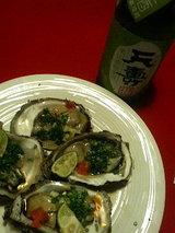 天寿と岩牡蠣