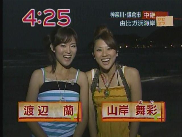 【おはよう日本】気象予報士・渡辺蘭さん Part3YouTube動画>3本 ->画像>667枚