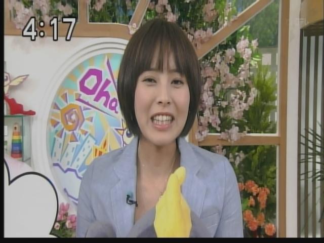 上田まりえの画像 p1_24