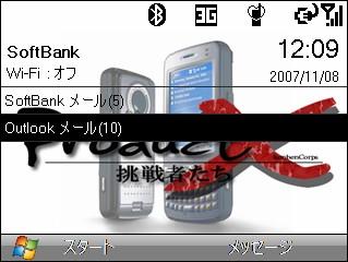 2007-11-08_231717.jpg