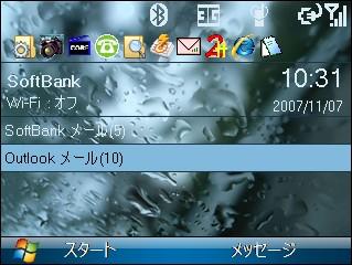 2007-11-07_120548.jpg