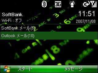 2007-11-08_231814.jpg