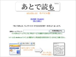 st_at0120070130.jpg