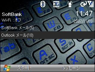 2007-11-08_231846.jpg