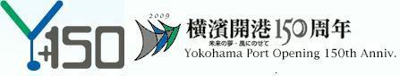 横浜開港博のロゴ(HPより引用)