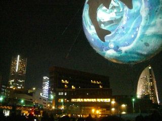 横浜開国博ベイサイドエリア40