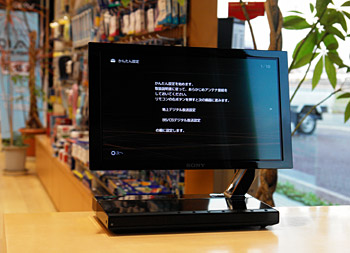 2007_11_21_18.jpg