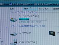 2008_07_27_12.jpg