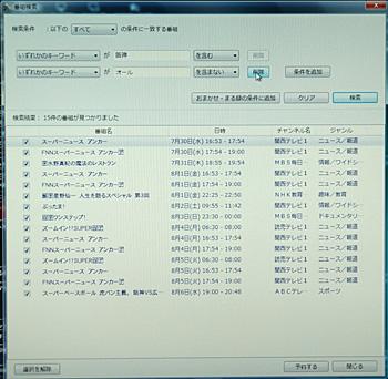 2008_07_30_16.jpg