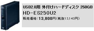 2008_07_27_15.jpg