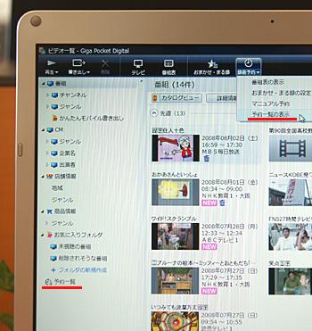 2008_07_30_19.jpg