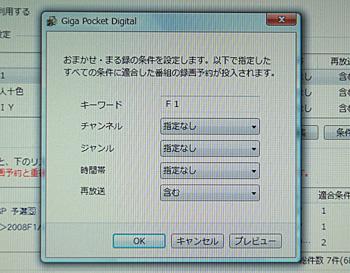 2008_07_30_09.jpg