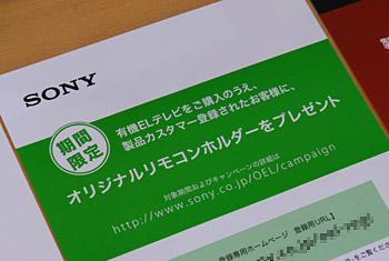 2007_11_21_15.jpg