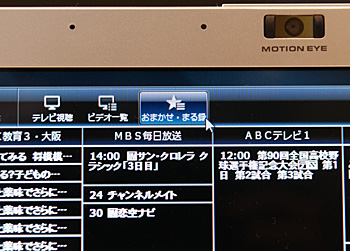 2008_07_30_08.jpg