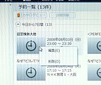 2008_07_30_21.jpg