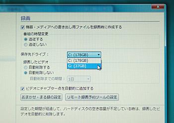 2008_07_30_23.jpg