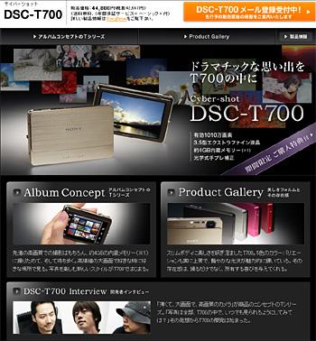 2008_08_08_01.jpg