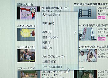 2008_07_30_24.jpg