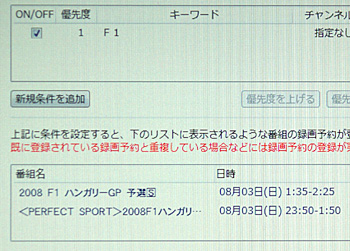 2008_07_30_11.jpg