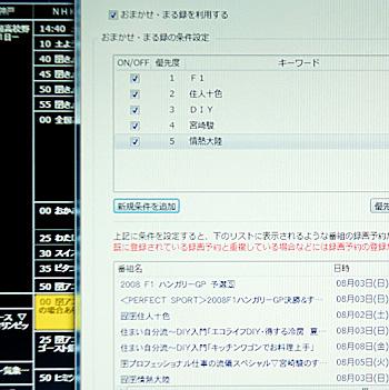 2008_07_30_12.jpg