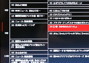 2008_07_30_07.jpg