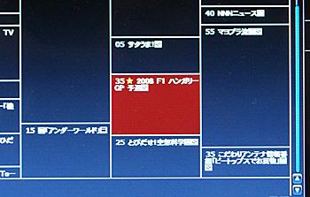 2008_07_30_13.jpg