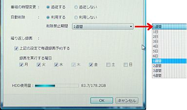 2008_07_30_06.jpg