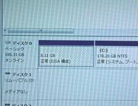2008_07_27_13.jpg
