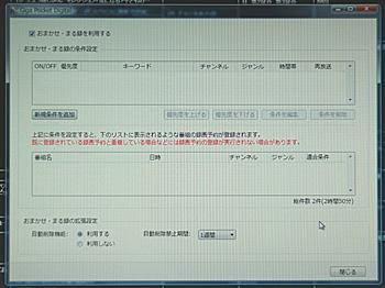 2008_07_30_10.jpg