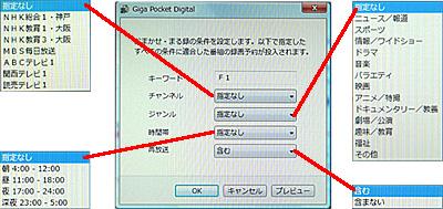 2008_07_30_14.jpg