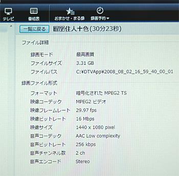 2008_07_30_25.jpg