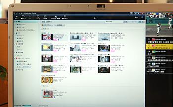 2008_07_30_18.jpg